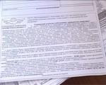 Агентство САО «Экспресс Гарант» в Первоуральске