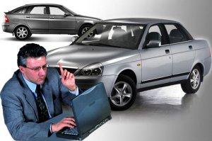 Определение стоимости  авто сравнительным подходом.