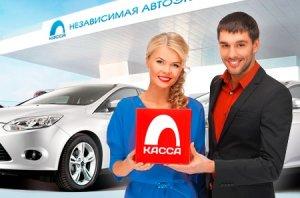 Авто-экспертиза на Независимке-Ру